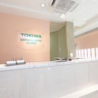 新宿駅南口徒歩5分/土日診療